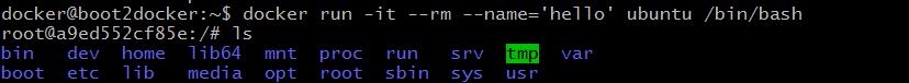 验证我是进入到ubuntu中的了喔